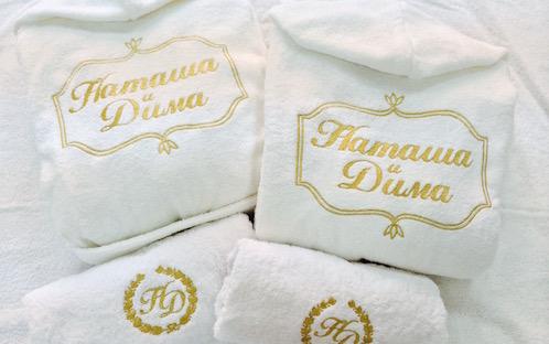 Вышивка на заказ на полотенце спб 13